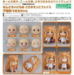 Nendoroid More: Himouto! Umaru-chan Zubehör-Set Face Swap