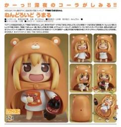 Himouto! Umaru-chan: Umaru - Nendoroid