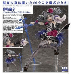 IDOLM@STER Cinderella Girls: Ranko Kanzaki Anniversary Princess Ver. 1/8 Scale PVC Statue