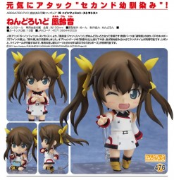 IS (Infinite Stratos): Lingyin Huang - Nendoroid