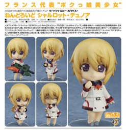 IS (Infinite Stratos): Charlotte Dunois - Nendoroid