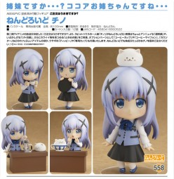 Is the Order a Rabbit?: Chino - Nendoroid