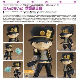 Jojo's Bizarre Adventure Stardust Crusaders: Jotaro Kujo - Nendoroid