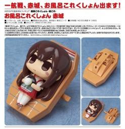 Kantai Collection: Akagi - Bath Time Collection