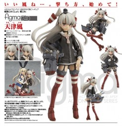 Kantai Collection: Amatsukaze - Figma