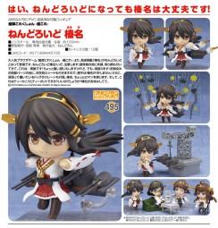 Kantai Collection: Haruna - Nendoroid