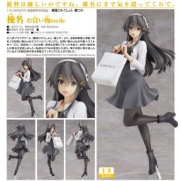 Kantai Collection: Haruna Shopping Mode 1/8 Scale PVC Statue