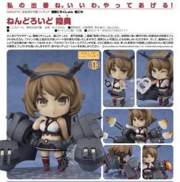 Kantai Collection: Mutsu - Nendoroid