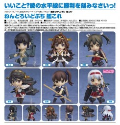 Kantai Collection: Nendoroid Petit 1 Box (6pcs)