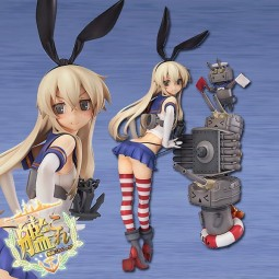 Kantai Collection: Shimakaze 1/8 Scale PVC