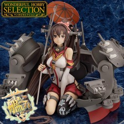 Kantai Collection: Yamato Kai: Heavy Armament Ver. 1/8 Scale ATBC-PVC Statue