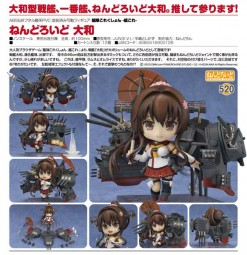 Kantai Collection: Yamato - Nendoroid