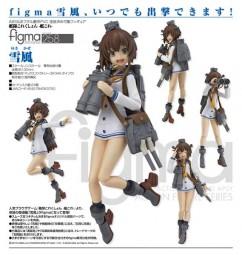 Kantai Collection: Yukikaze - Figma