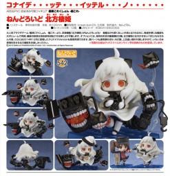 Kantai Collection: Northern Princess - Nendoroid