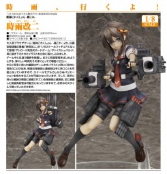 Kantai Collection: Shigure Kai Ni 1/8 Scale PVC Statue