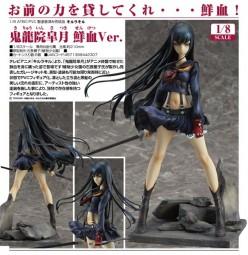Kill la Kill: Satsuki Kiryuin Senketsu Ver. 1/8 PVC Statue