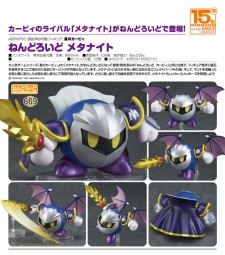 Kirby's Dream Land: Nendoroid Meta Knight
