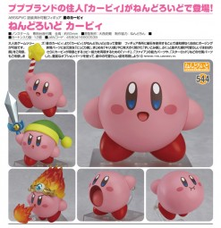 Kirby's Dream Land: Nendoroid Kirby