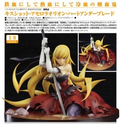 Kizumonogatari: Kiss-Shot Acerola-Orion Heart-Under-Blade 1/8 Scale PVC Figure