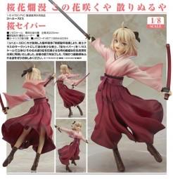 Koha-Ace EX: Sakura Saber 1/8 PVC Statue