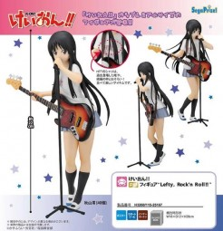 K-ON!: Mio Akiyama Lefty Rock'n Roll PM non Scale PVC Statue