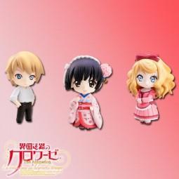 Ikoku Meiro no Croisée: Nendoroid Petite Set