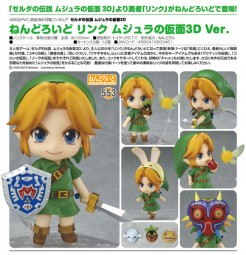 The Legend of Zelda: Majora's Mask 3D -Nendoroid Link