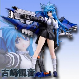 Yoshizaki Mine Character Series Vol.1 Limit Gunz 1/6 Scale PVC Statue