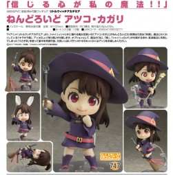 Little Witch Academia: Atsuko Kagari - Nendoroid