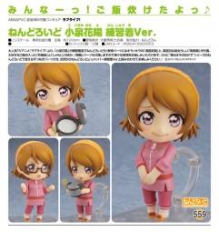 Love Live!: Hanayo Koizumi Training Outfit Ver. - Nendoroid