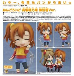 Love Live!: Honoka Kousaka Training Outfit Ver. - Nendoroid