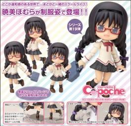 Puella Magi Madoka Magica: Akemi Homura School Uniform - Cu-Poche