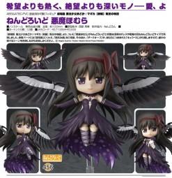 Puella Magi Madoka Magica: Nendoroid Devil Homura