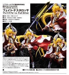 Magical Girl Lyrical Nanoha The MOVIE 2nd A's: Fate Testarossa Blaze Form - 1/7 PVC Statue