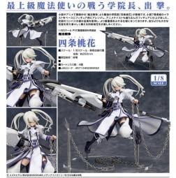 Magical Warfare: Momoka Shijou 1/7 Scale PVC Statue