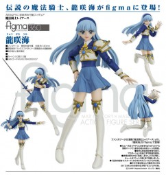 Magic Knight Rayearth: Umi Ryuuzaki - Figma