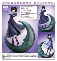 Mahoutsukai no Yoru: Alice Kuonji 1/8 Scale PVC Statue