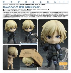 Metal Gear Solid: Raiden MGS2 Ver. - Nendoroid