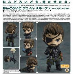 Metal Gear Solid V The Phantom Pain : Venom Snake Sneaking Suit Ver. - Nendoroid