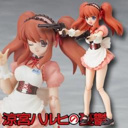 Suzumiya Haruhi no Yuutsu: Mikuru Asahina Fighting Waitress Ver.- Figma
