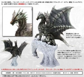 Monster Hunter: CFB Creators Model Kushala Daora non Scale PVC Statue