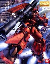 Gundam M.S.V. - MS-06R-2 Zaku II Johnny Ridden Custom Ver. 2.0 Model 1/100