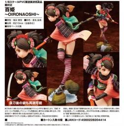 Muramasa: The Demon Blade - Momohime - Oironaoshi - 1/8 Scale PVC Statue