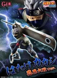 Naruto Shippuden: G.E.M. Serie Kakashi Hatake Ninkaitaisen Ver. 1/8 Scale PVC Statue