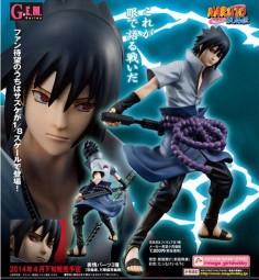 Naruto Shippuden: G.E.M. Serie Sasuke Uchiha 1/8 Scale PVC Statue