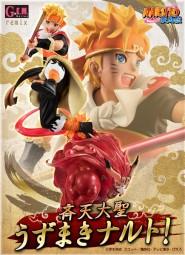Naruto Shippuden: G.E.M. Serie Uzumaki Naruto (The Monkey King) 1/8 Scale PVC Statue