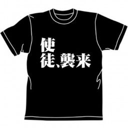 Neon Genesis Evangelion: T-Shirt Kanji Shito Black