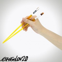 Evangelion 2.0: Chopsticks Entry Plugs Rei Ayanami
