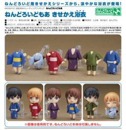 Nendoroid More: Dress-Up Yukatas