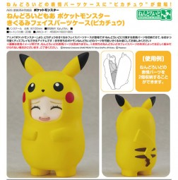 Nendoroid More: Pokémon Face Parts Case (Pikachu)